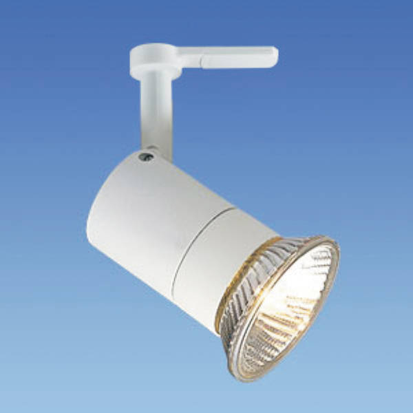 quality design 9bd67 00318 illuma Track Lighting Mains Halogen