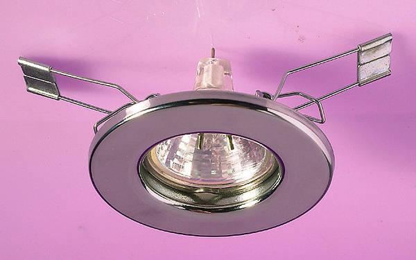 12v 35w Downlight Chrome For 35mm Halogen Lamp