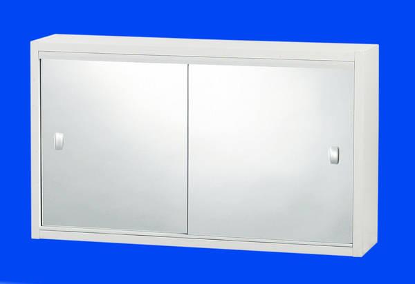 Buckingham White Bathroom Cabinet With Sliding Mirror Doors